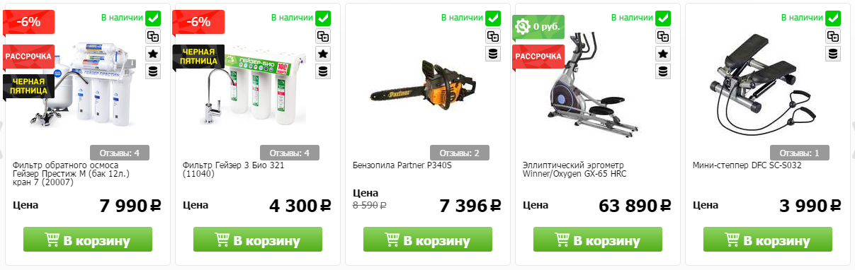 Купоны Techport в г.Котовск